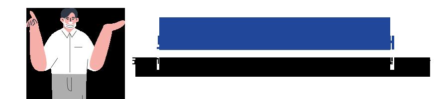 코로나19 예방을 위한 보육교사2급 교육과정 세부운영방안안내